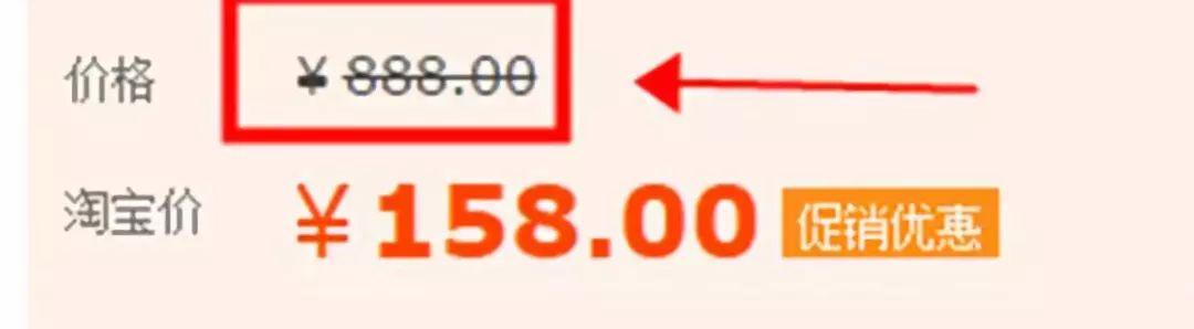价格图片.jpg