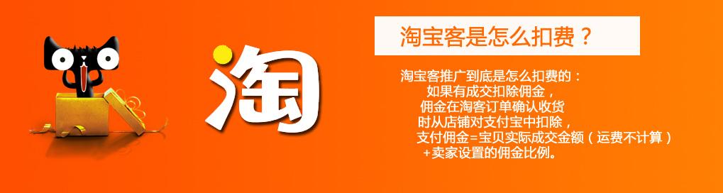 天猫/淘宝.jpg