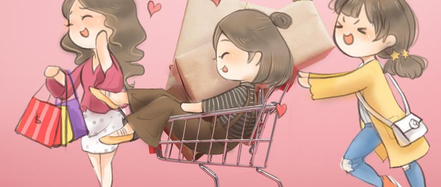 购物.jpg