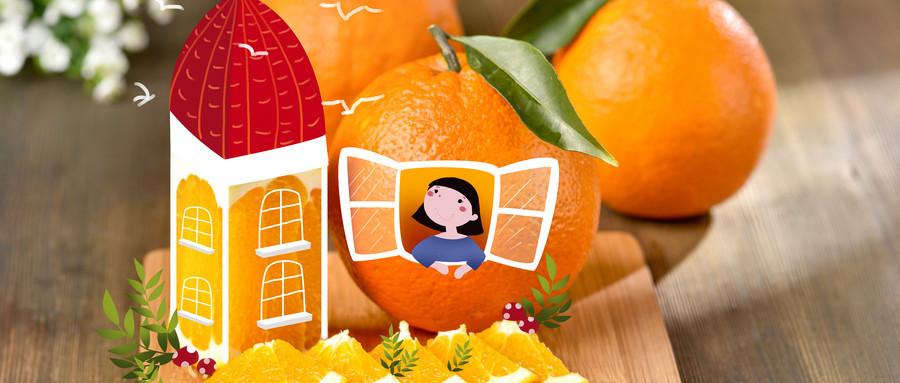 橙子.jpg