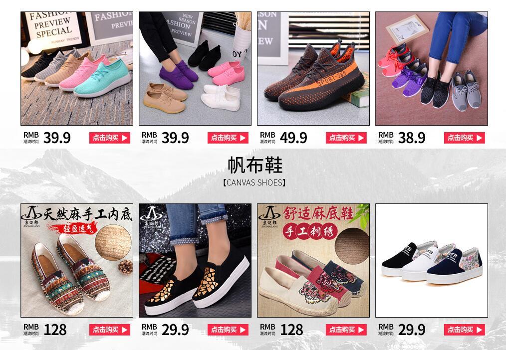 布鞋.jpg