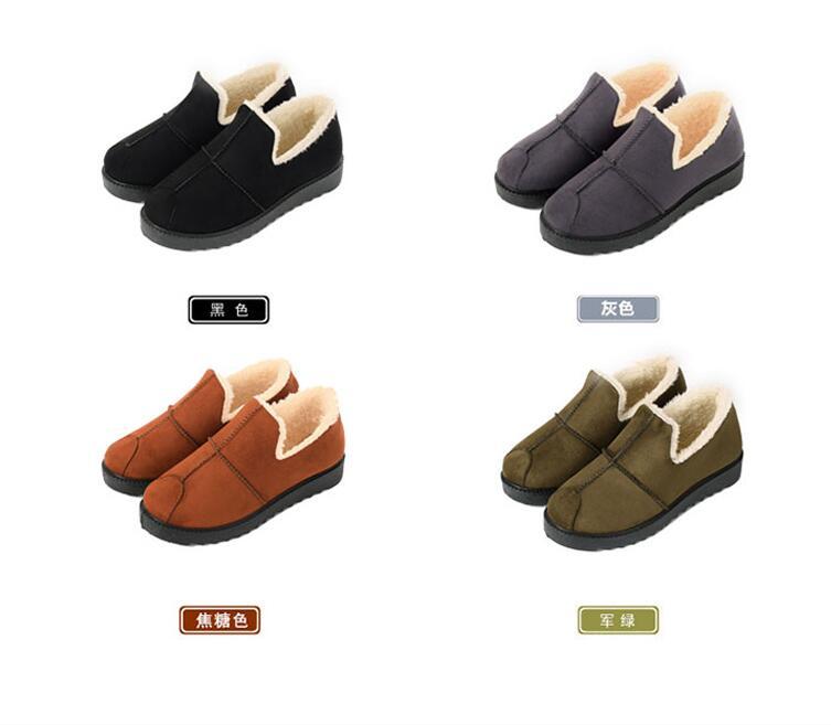 豆豆鞋.jpg