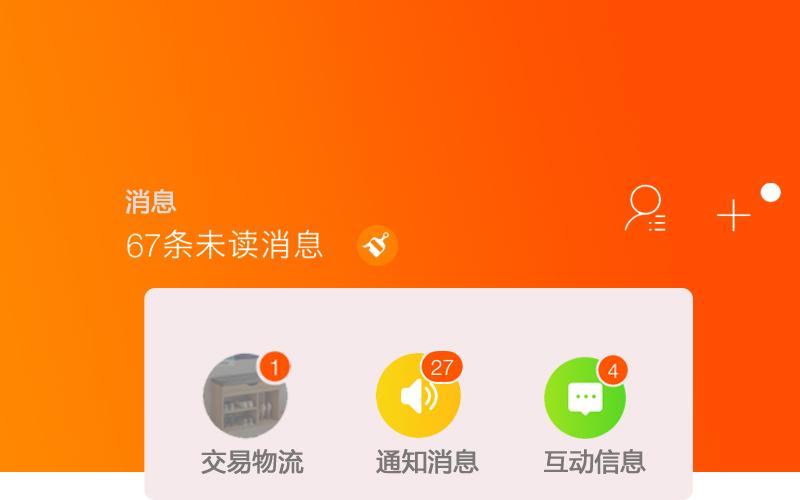 淘宝信息.jpg