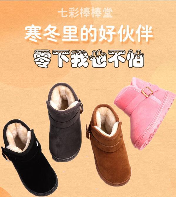 儿童雪地鞋.jpg